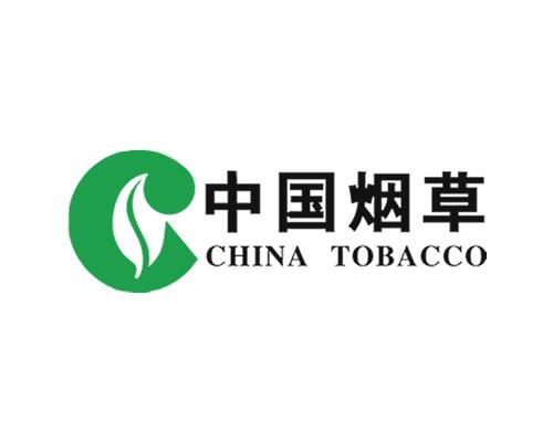 Ermaya Catering • Nuestros clientes: China Tobacco
